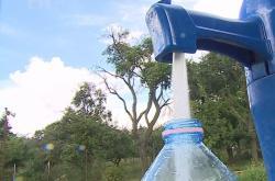 Pitná voda