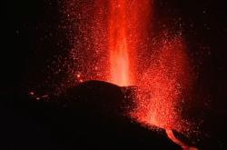 Sopka na ostrově La Palma