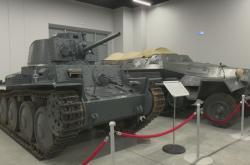 Vojenské muzeum ve městě Verchňaja Pyšma na Urale