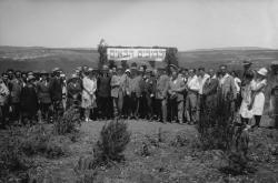 Československý kibuc v Izraeli