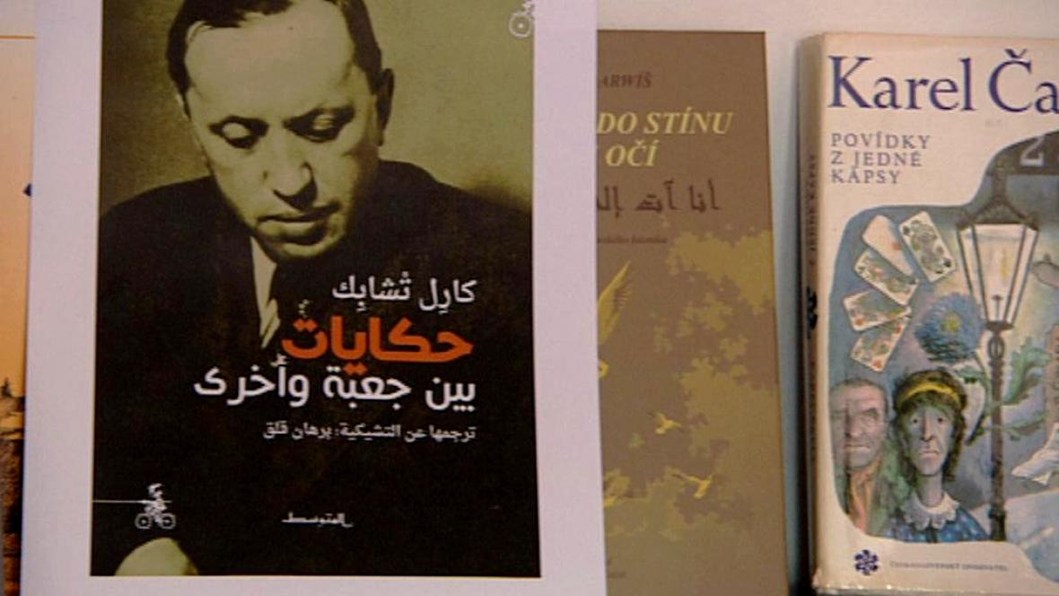 Povídky z jedné a druhé kapsy v arabštině