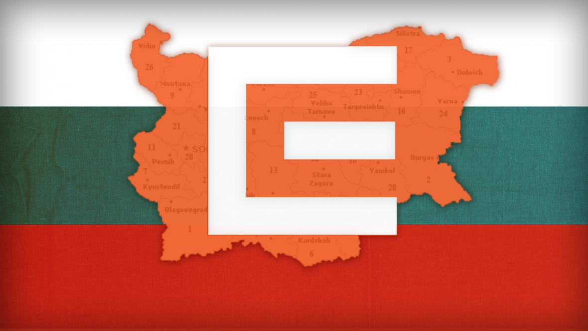 ČEZ v Bulharsku