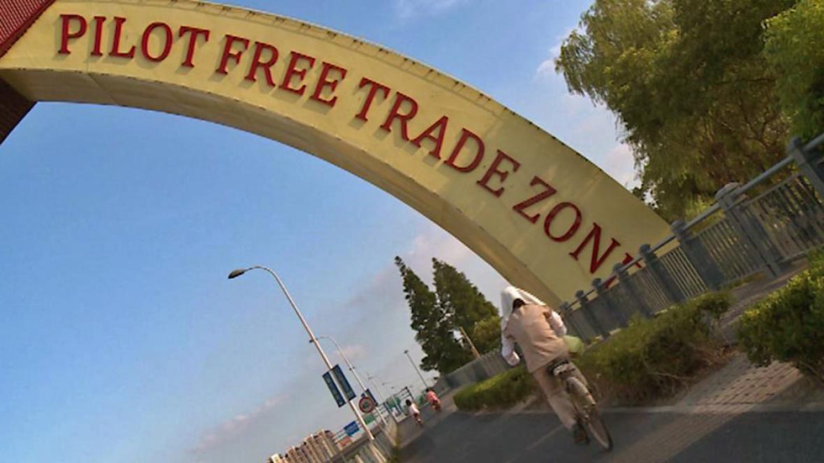 Zóna volného obchodu v Šanghaji