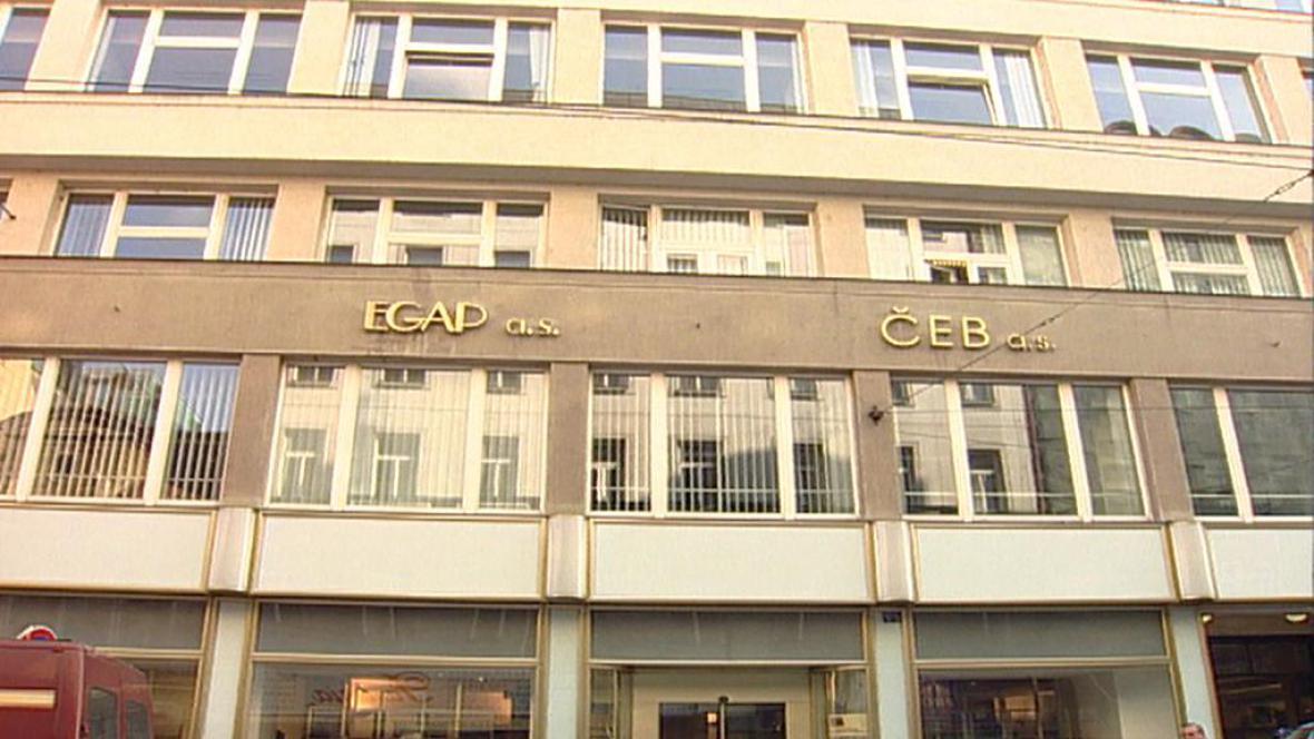 Exportní garanční a pojišťovací společnosti  (EGAP)