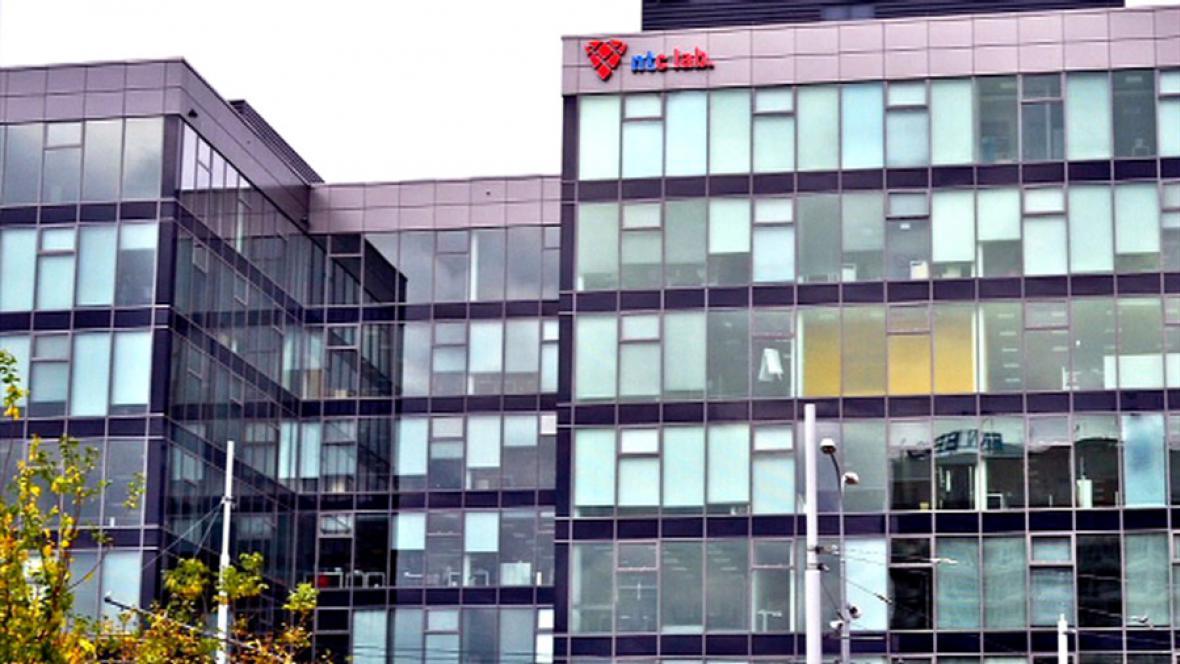 Nová budova Tkáňové banky v Brně
