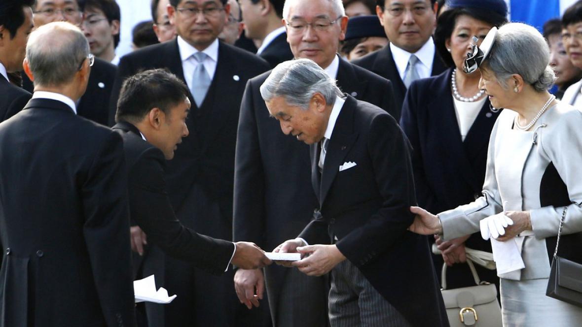 Dopis pro japonského císaře