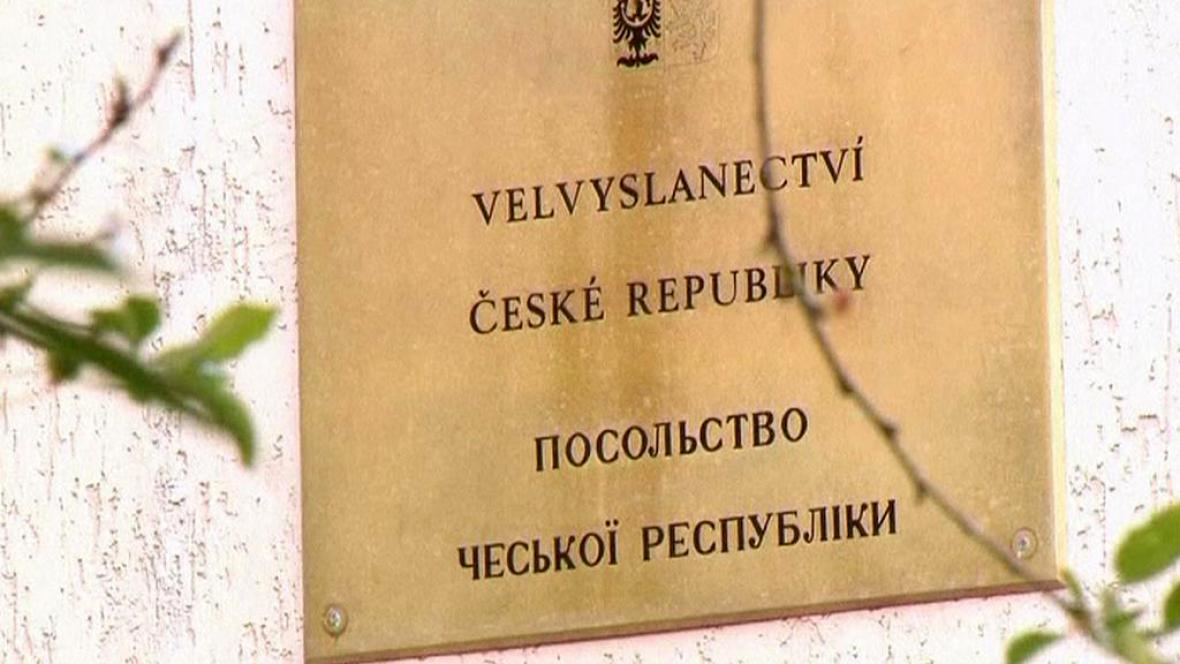 Velvyslanectví ČR na Ukrajině