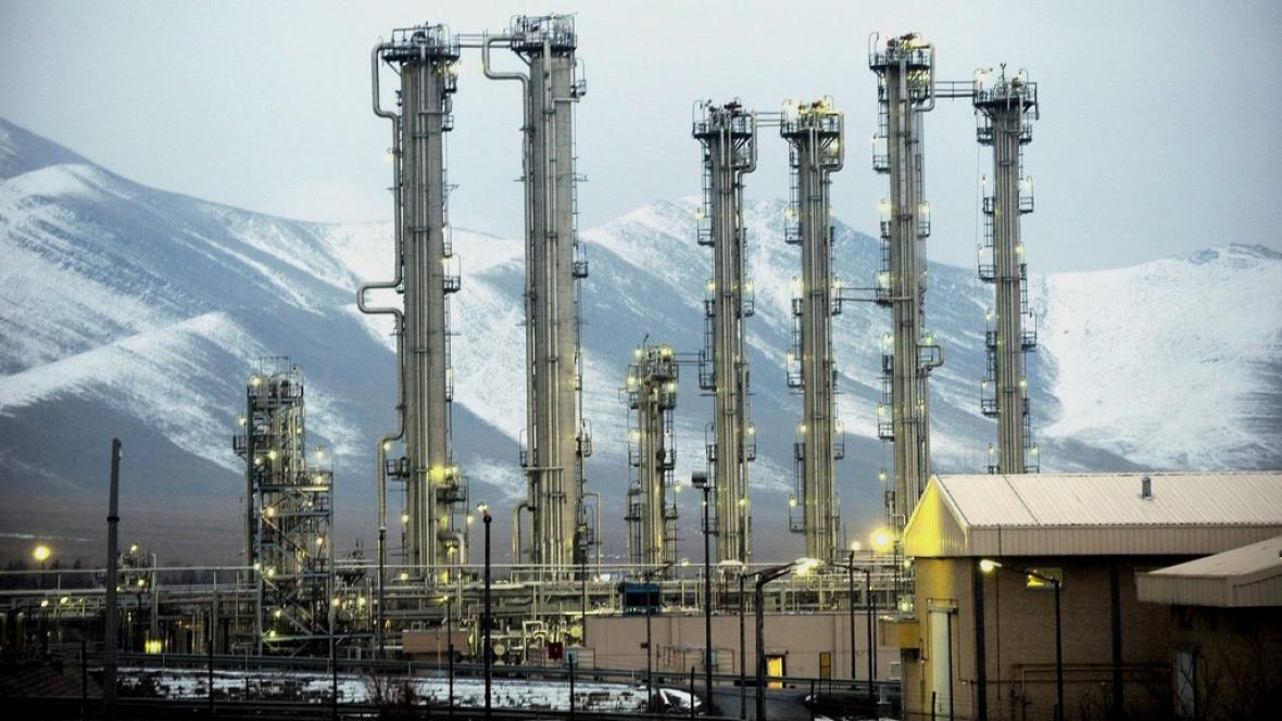 Íránský jaderný program