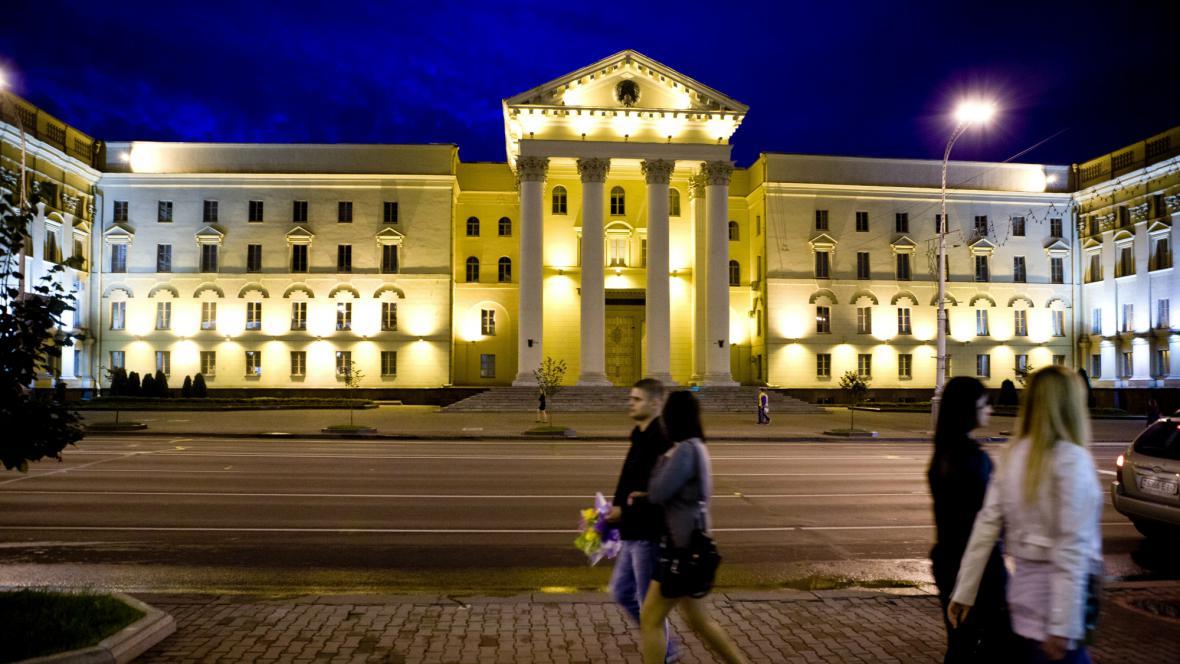 Budova běloruské KGB