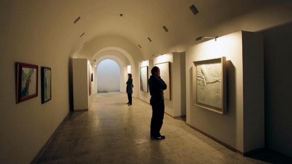 Galerie Josipa Plečnika
