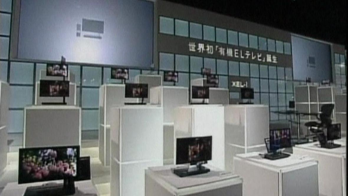 Japonské LCD obrazovky