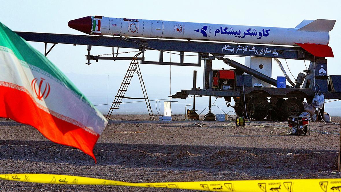 Íránská raketa Pišgam
