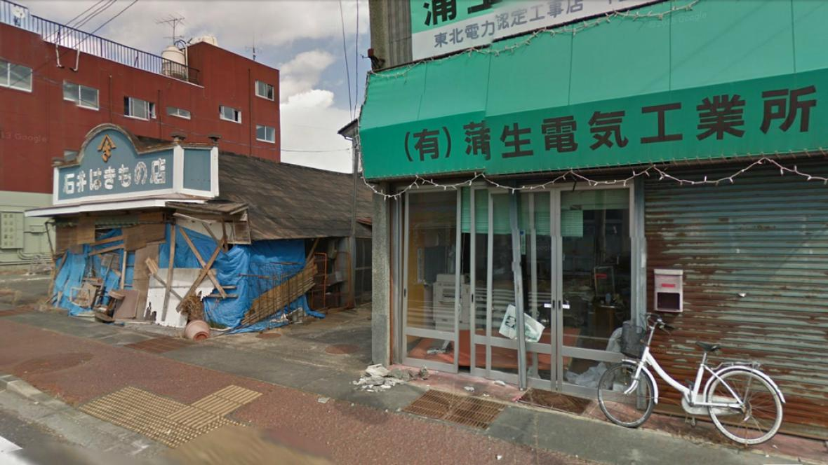 Namie na Street View