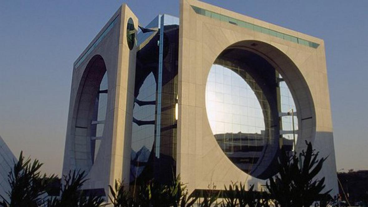 Arch For People / krása betonu