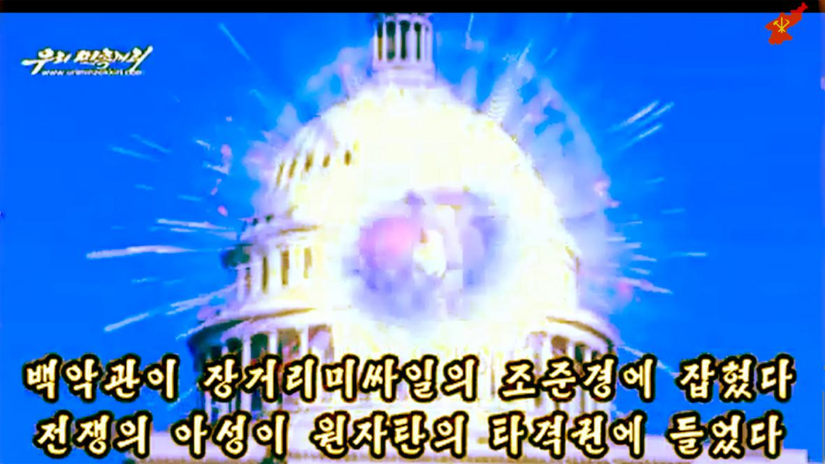 Severokorejské propagandistické video