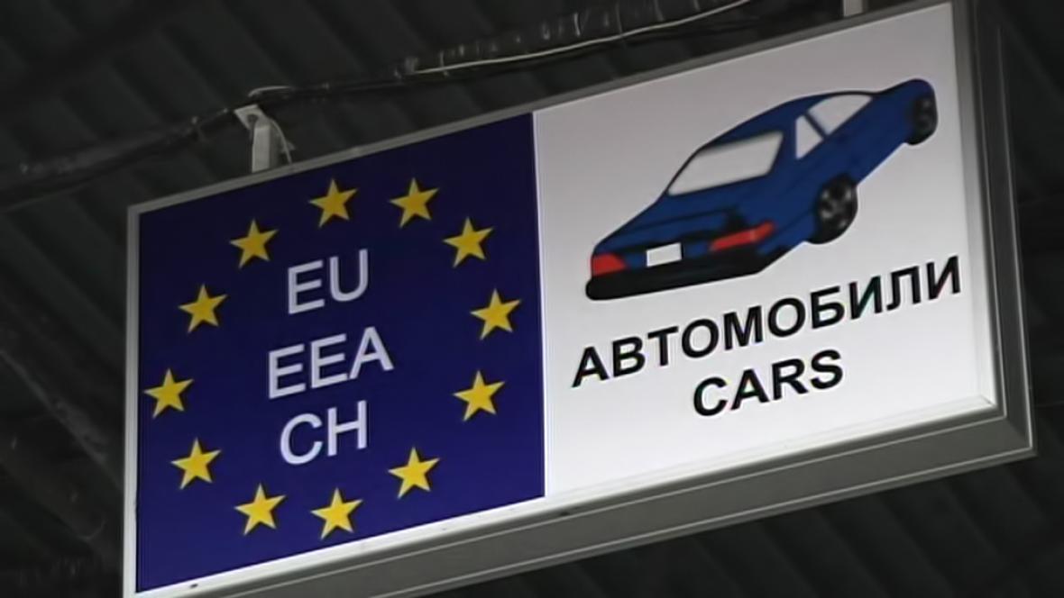 Bulharský hraniční přechod