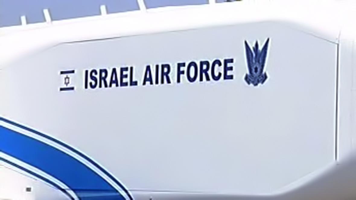Izraelské vojenské letectvo
