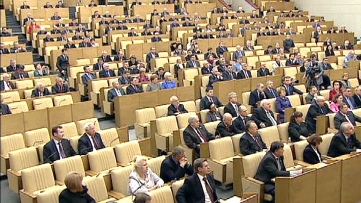 Ruská dolní komora