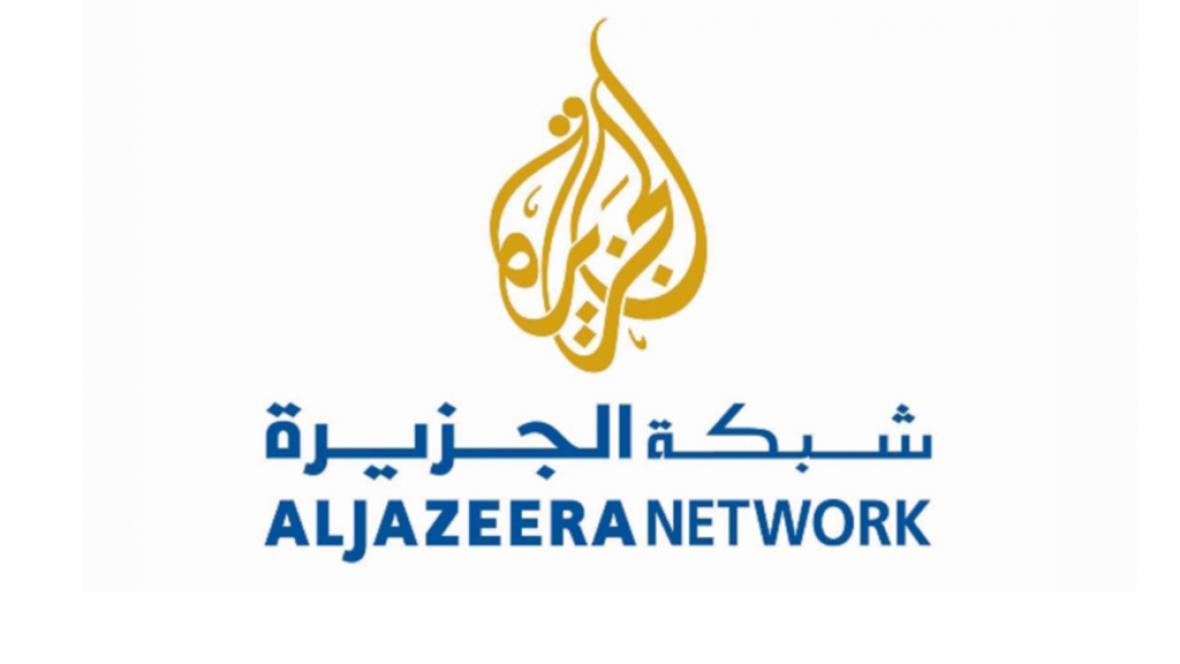Al-Džazíra