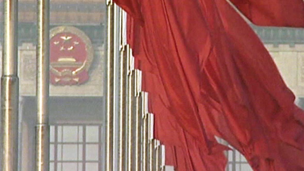 Čínská komunistická strana