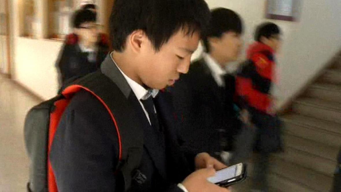Jihokorejský student