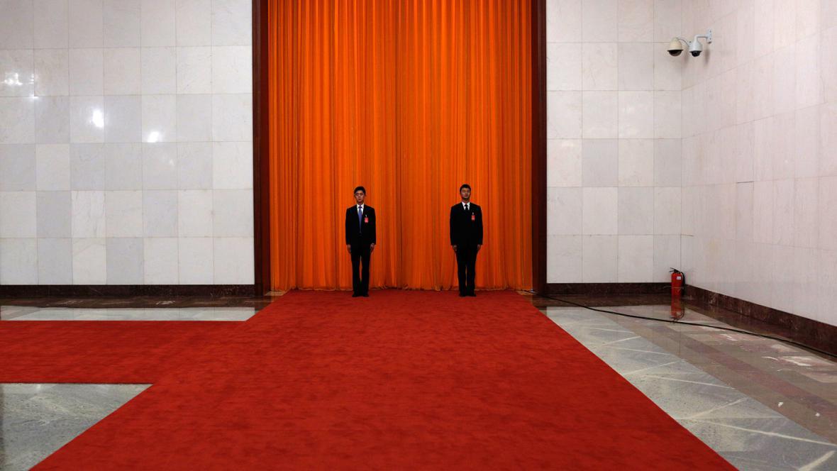 Ochranka v pekingském sjezdovém sále