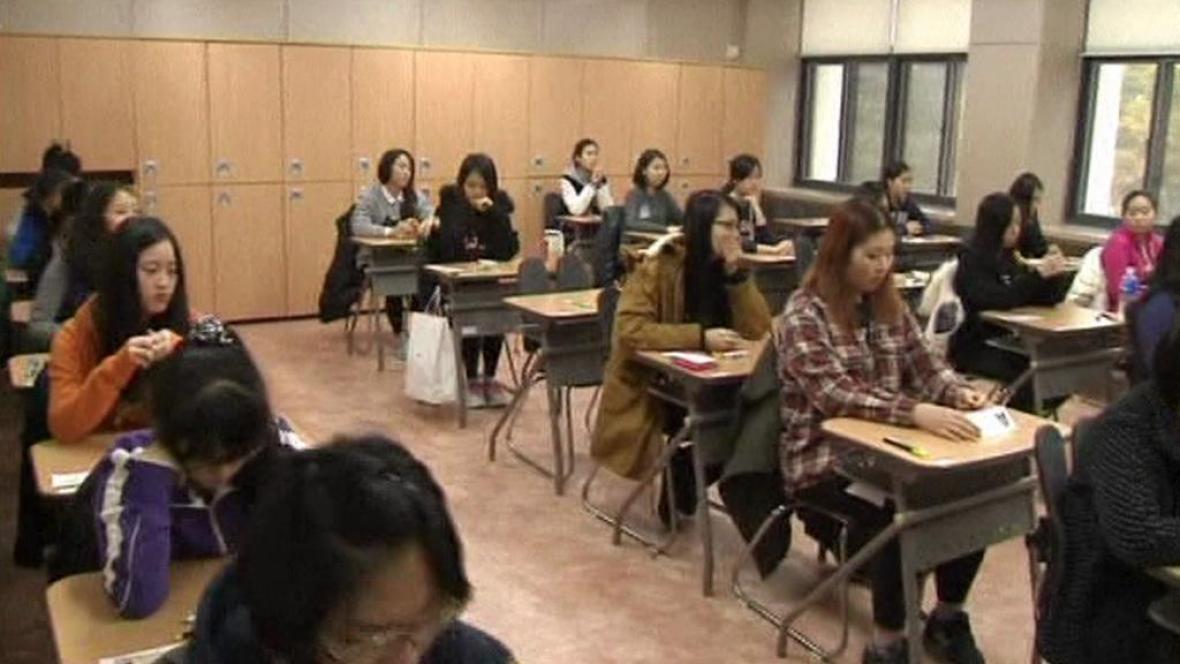 Přijímací zkoušky v Jižní Koreji
