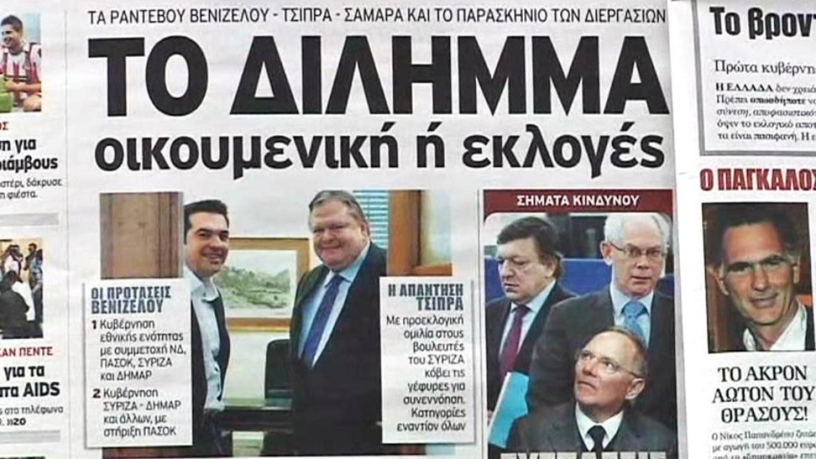 Řecký tisk