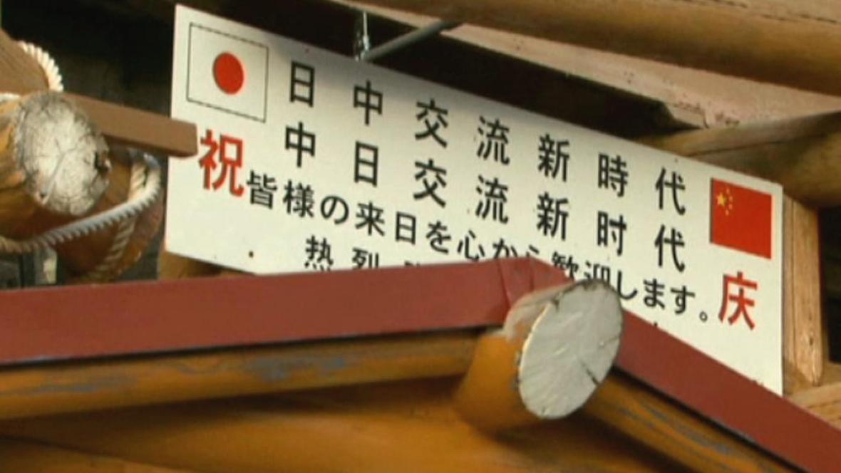 Číňané do Japonska nejezdí