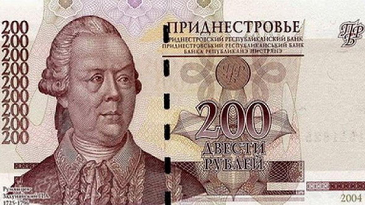 200 rublů