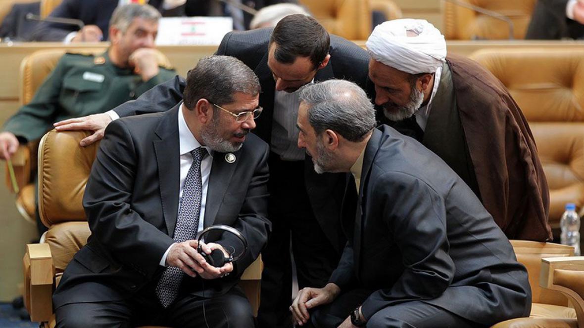 Summit v Íránu