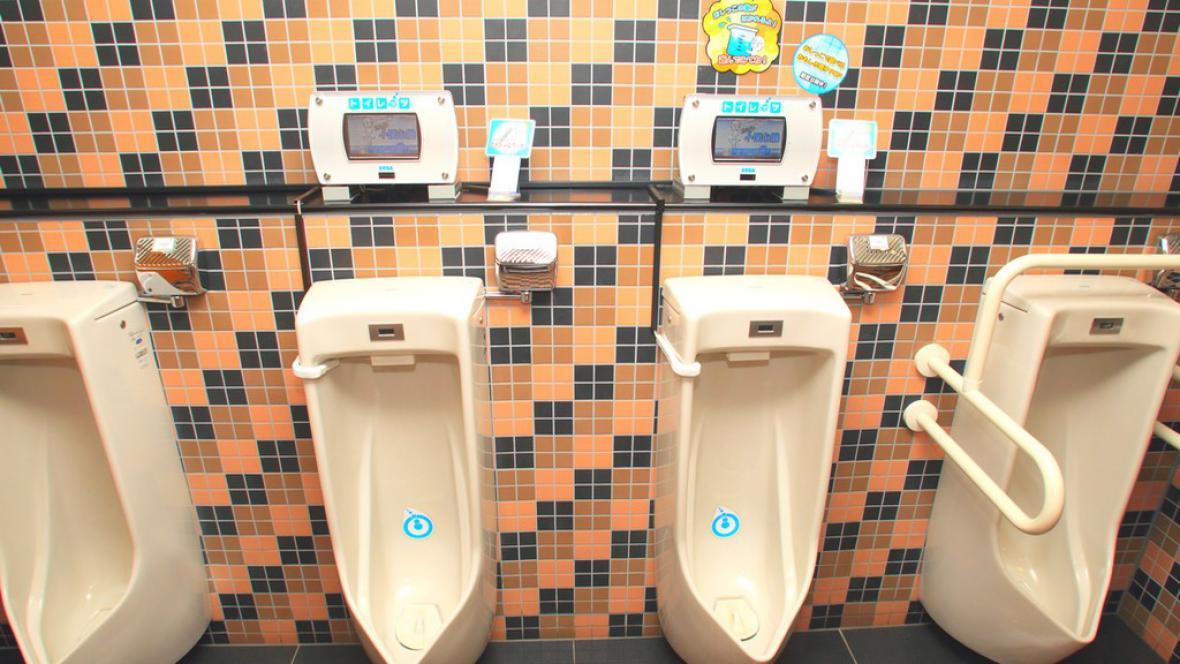 Japonské záchodky