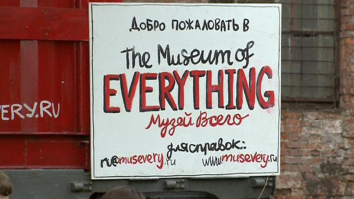 Muzeum všeho