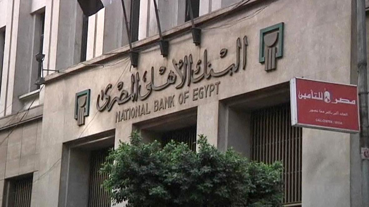 Egyptská národní banka