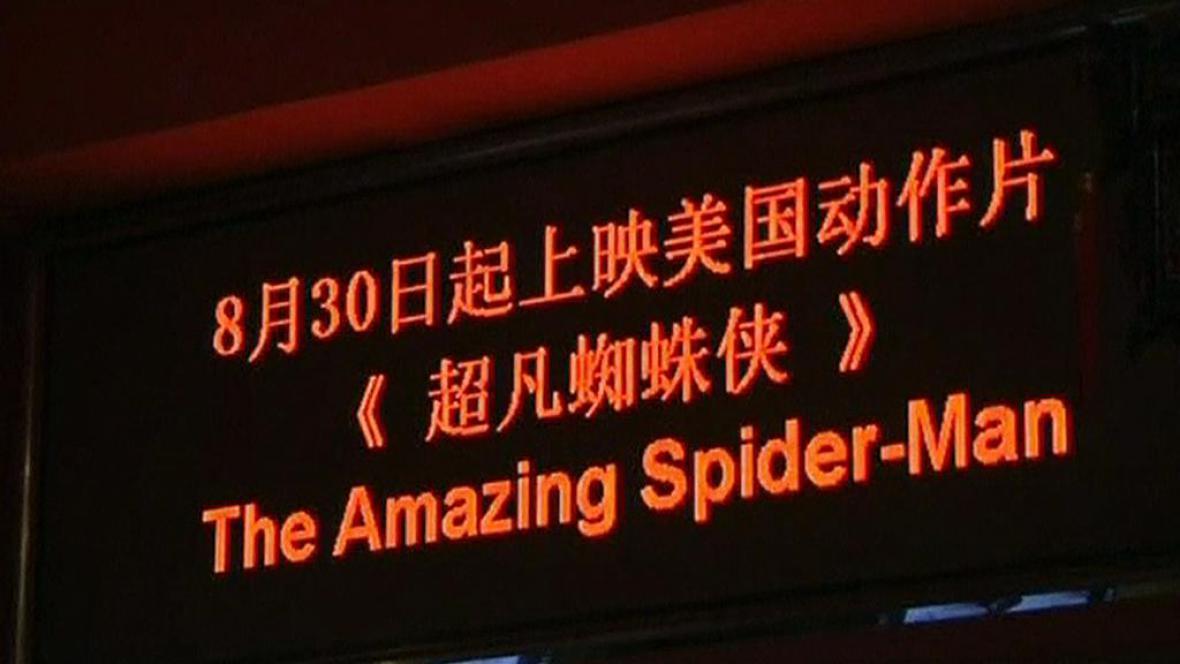 Čínský filmový trh