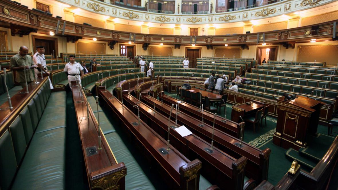 Egyptský parlament