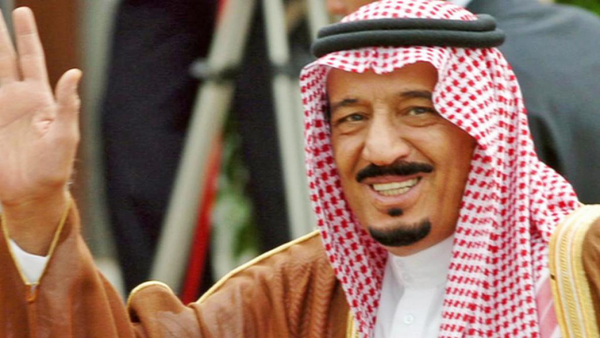 Salmán ibn Abdal Azíz Saúd
