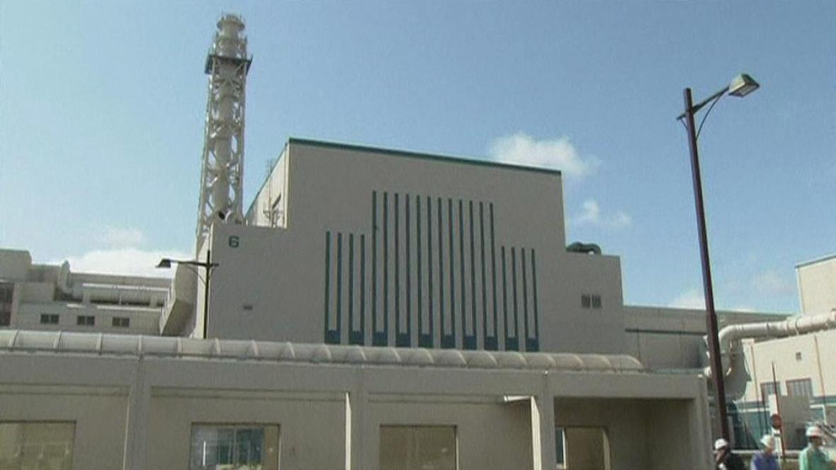 Odstavený reaktor v komplexu Kašiwazaki-Kariwa
