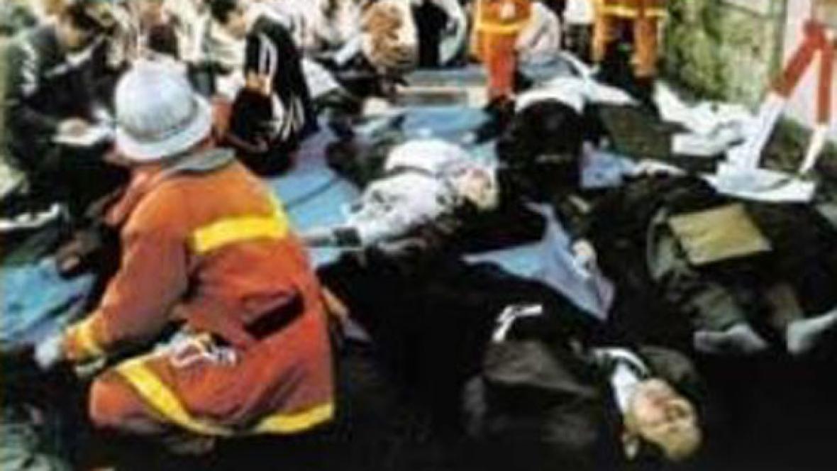 Útok sekty Óm šinrikjó v tokijském metru v roce 1995