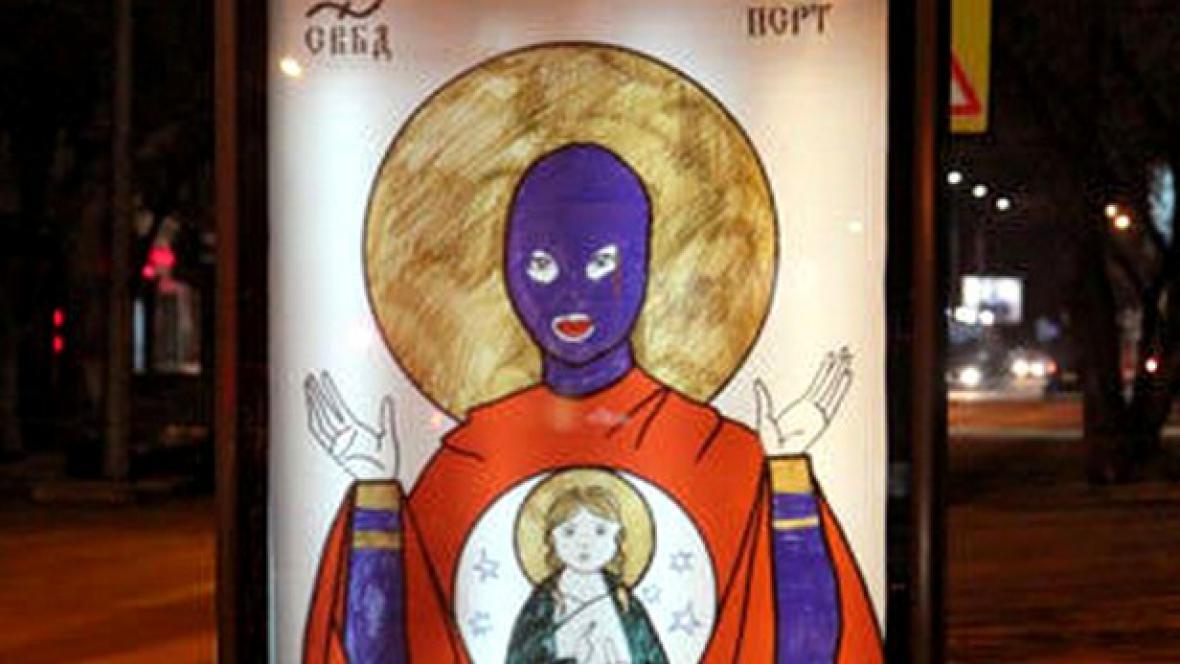 Ikona Arťoma Loskutova