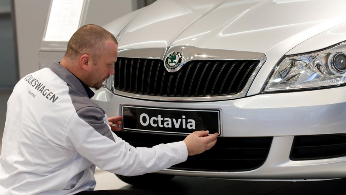 Továrna automobilky Škoda Auto