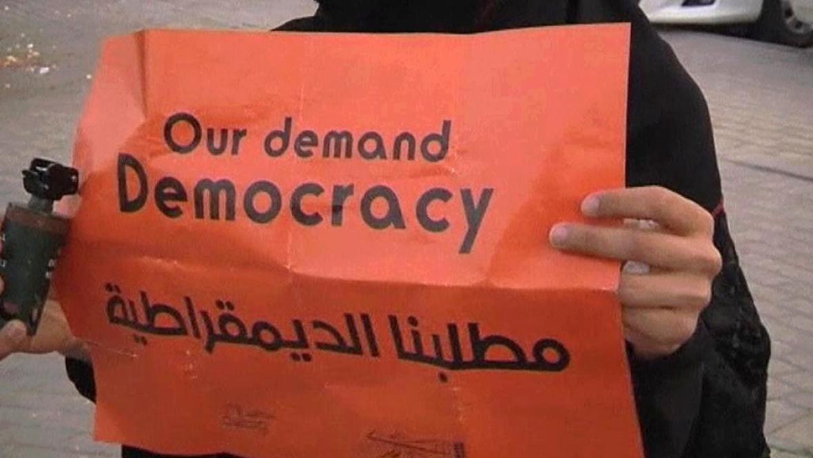 Demonstrace v Bahrajnu