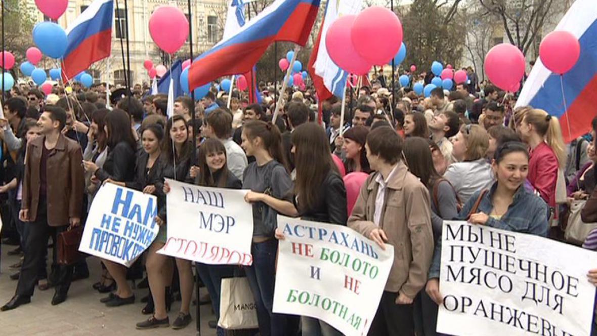 Protest na podporu Olega Šeina
