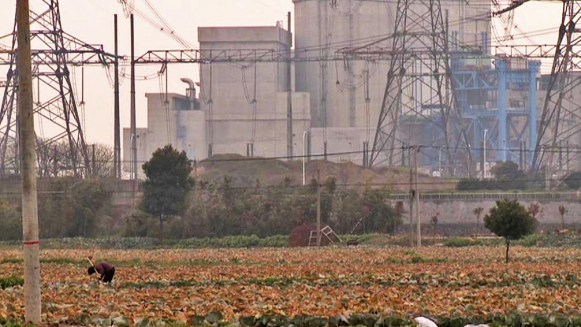 Čínská jaderná elektrárna