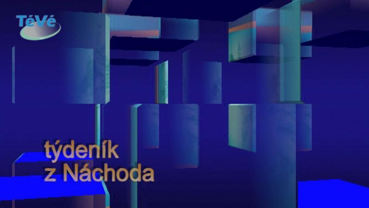 Náchodská městská televize