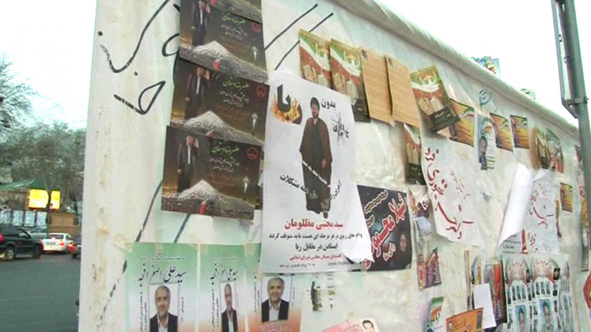 Předvolební plakáty v Iránu