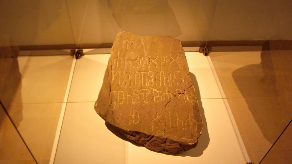 Falzum Metodějova náhrobku