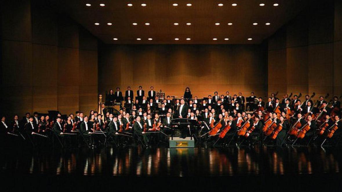 Čínská filharmonie