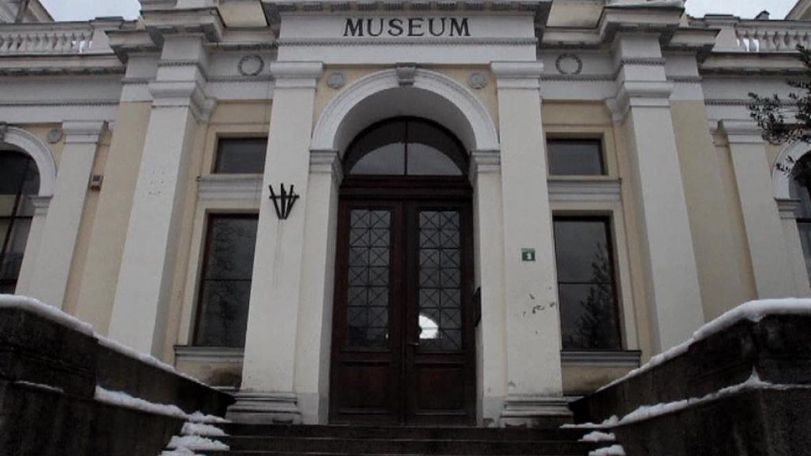 Národní muzeum v Sarajevu