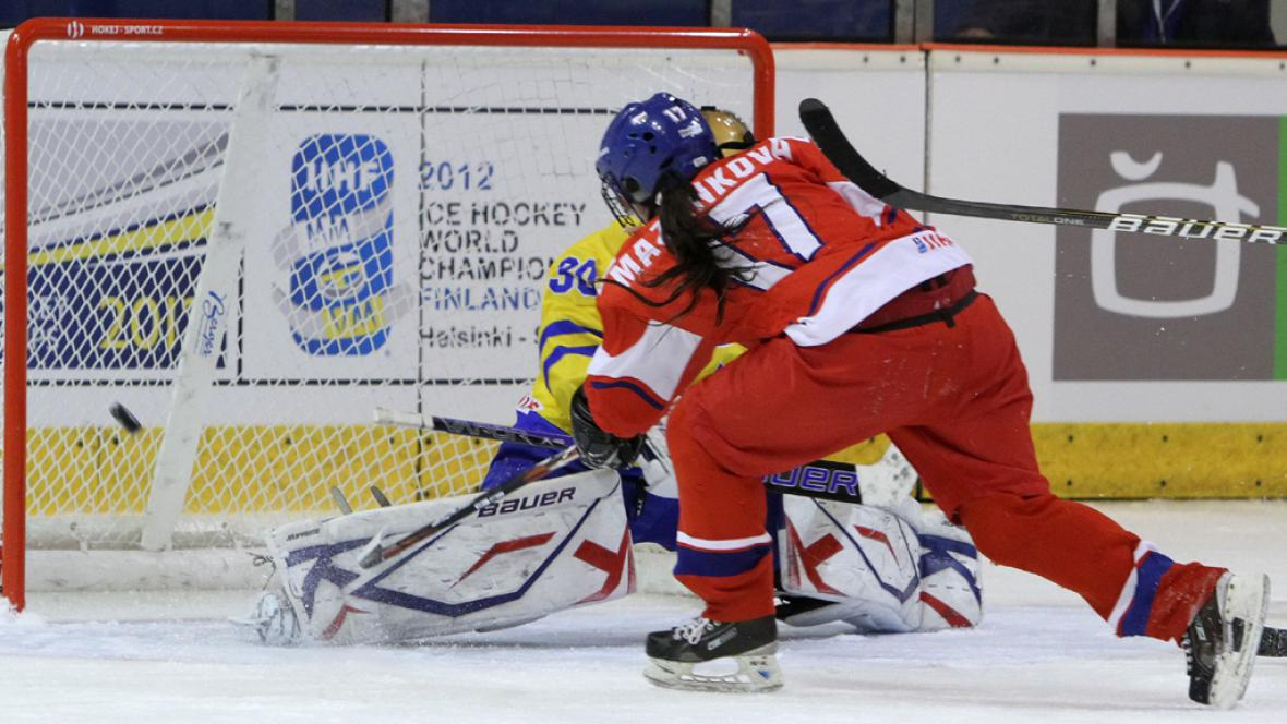 Mistrovství světa hokejistek do 18 let